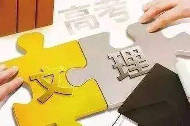 重庆市2019年普通高校招生录取最低控制分数线公布