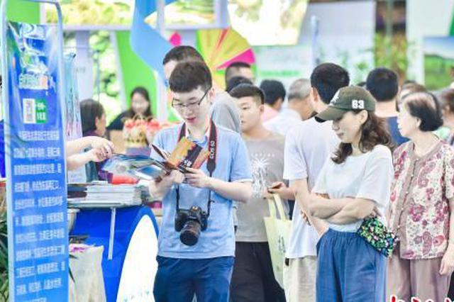 第六届西部旅游产业博览会签约金额超4000亿
