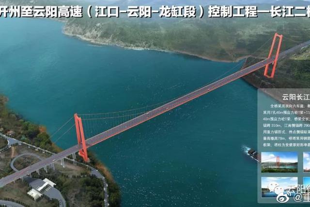 重庆将新建一条高速路2023年通车 串联多个著名景点