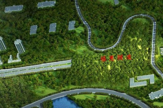 重庆主城新建一条主干道 双向六车道总投资2.56亿元