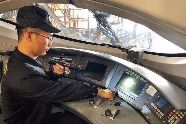 7月10日铁路调图 重庆至香港首开直通高铁