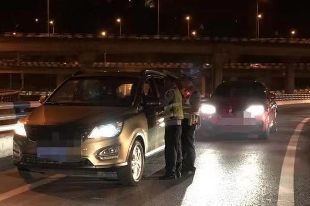 重庆一网约车司机醉驾 遭多项处罚终生不得开营运车