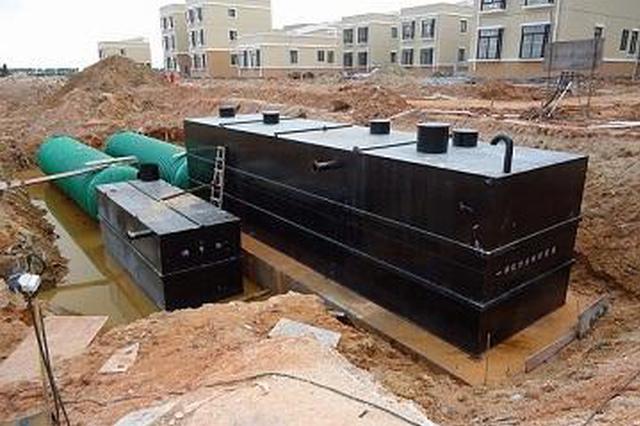 西南首座全地埋式污水厂在渝投运 可服务人口20万人