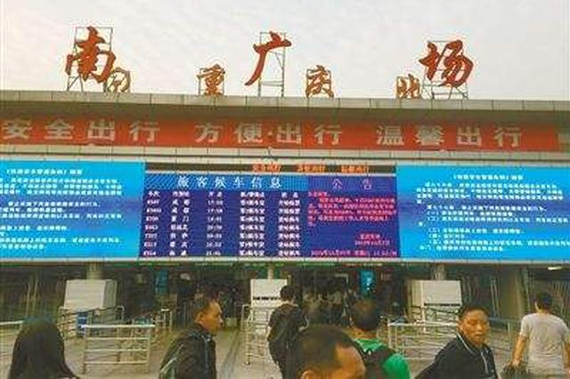 10日起重庆北站南广场封闭改造 一图看懂该怎么坐车