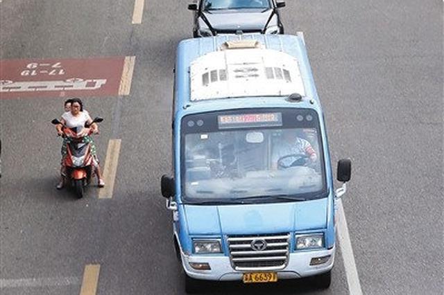 1267路!重庆主城首个千位数编号公交线路正式运行