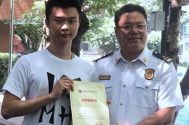 重庆今年首份高考录取书送达 来自中国消防救援学院