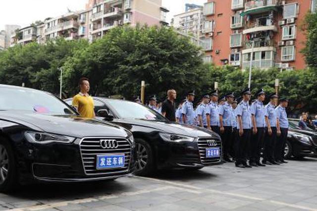 重庆警方破获特大网络诈骗案 单笔被骗金额达6500万