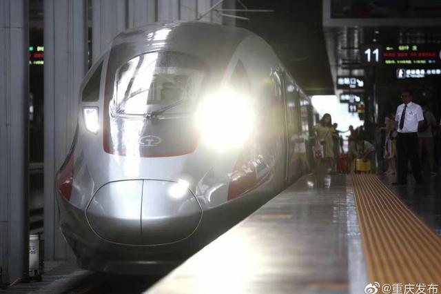 重庆至香港首趟高铁今日发车 全程运行7小时37分钟