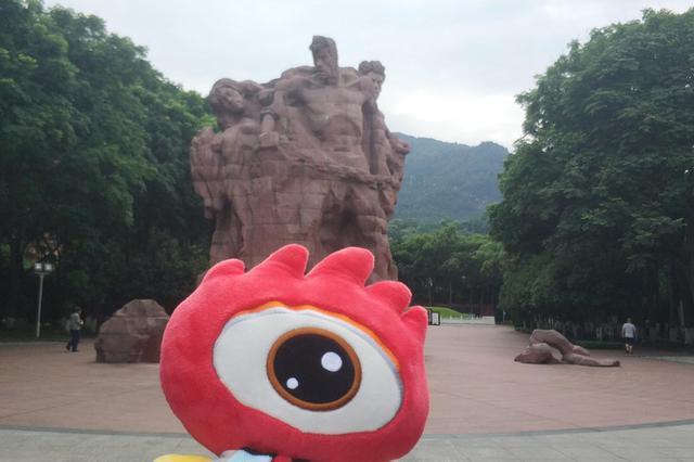 红岩联线歌乐山景区17日起限量8000人参观