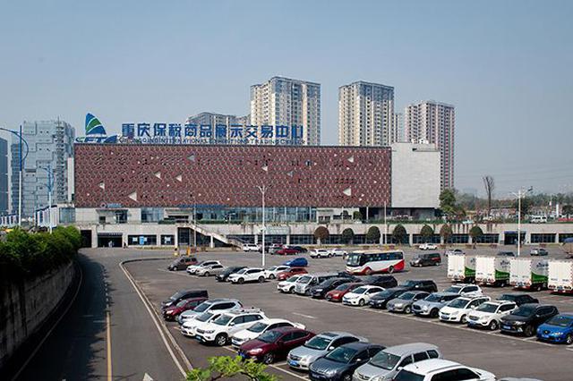 重庆开展政策服务宣讲 港澳企业看好西部内陆市场