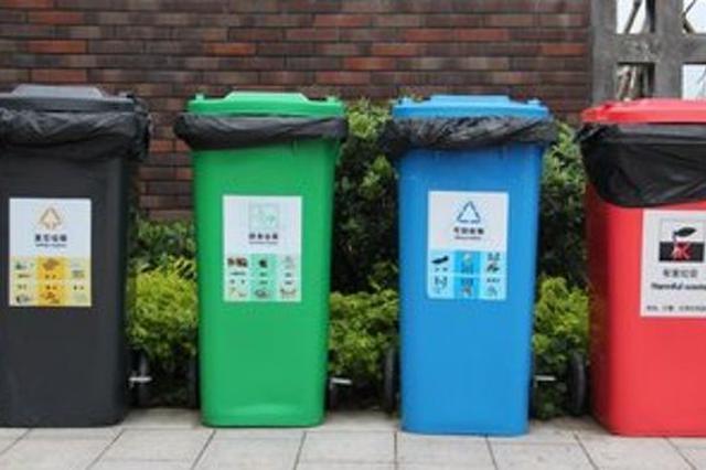 """拒绝""""先分后混"""" 重庆建立垃圾分类运输体系"""