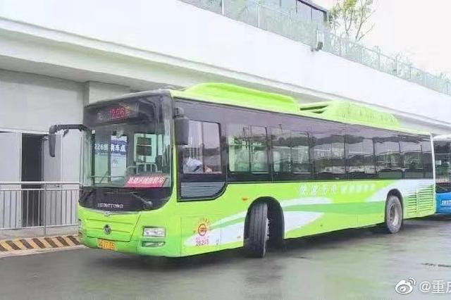 重庆西站新增两条公交线路 其中一条与轨道环线接驳