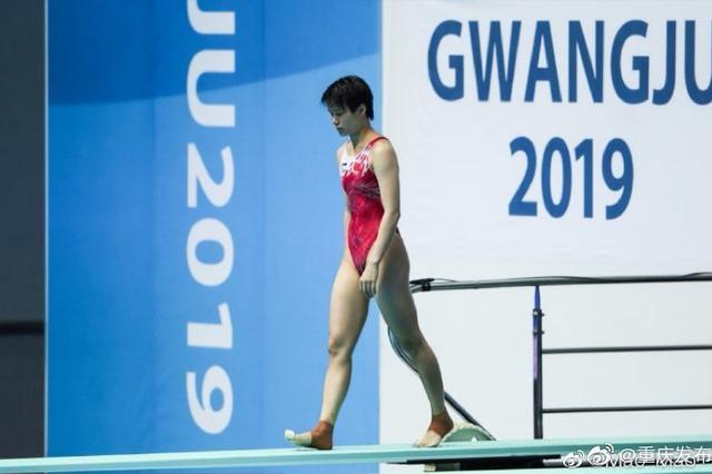 祝贺!重庆妹子施廷懋收获2019世锦赛女子3米板冠军
