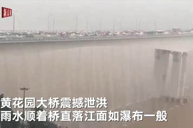 """重庆遭短时暴雨袭击 黄花园大桥现震撼""""瀑布""""(图)"""