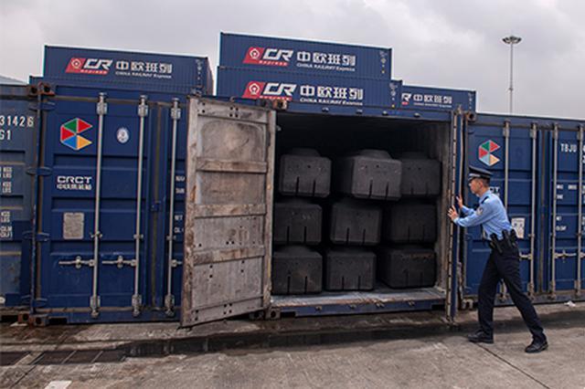 重庆:中欧班列零公里始发站站场实现零发案