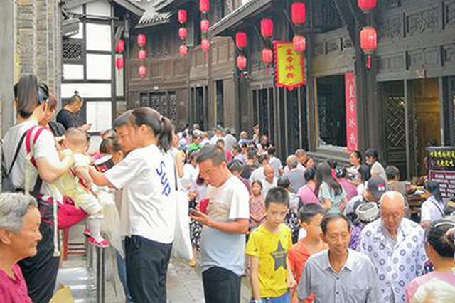 重庆石柱:中国首批十大历史文化名镇西沱古镇开街