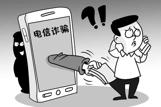 重庆彭水公安破获特大电信诈骗案 抓获嫌疑人43人