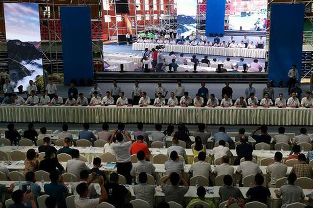 重庆城口首次大规模集中签约 今年招商引资超110亿