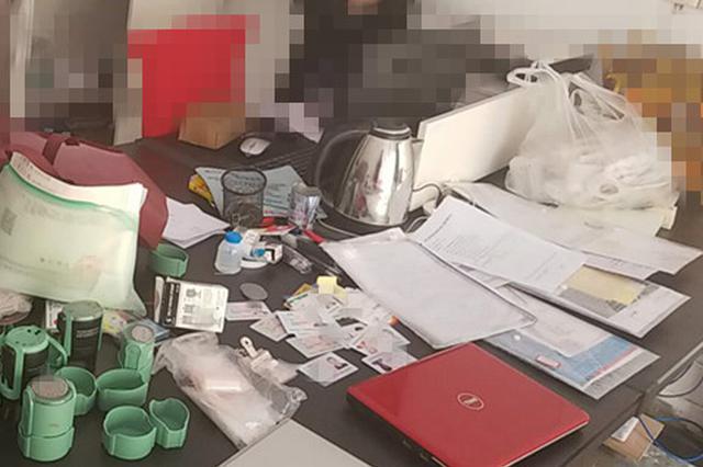 重庆渝北警方破获一起网络非法倒卖证件案
