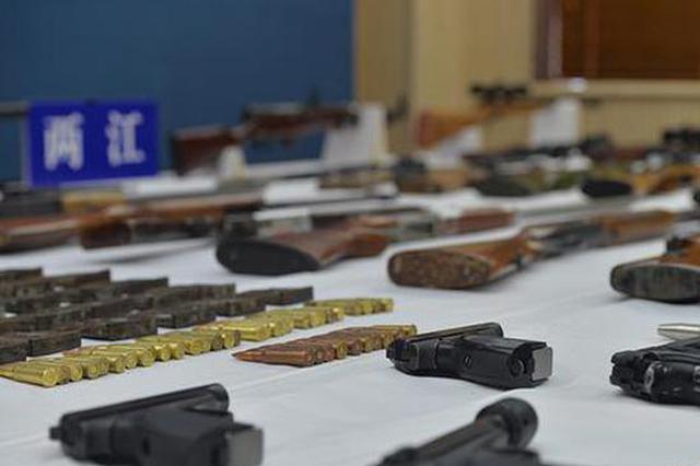 重庆警方破获跨省网络制贩枪案 缴获枪支39支(图)