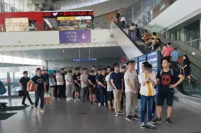 重庆警方破获特大跨境网络诈骗案 受害者1500余人