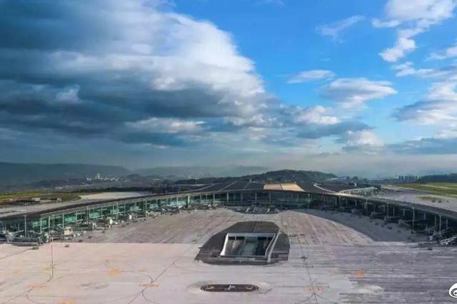 重庆机场免税店网店上线!可使用手机一键下单