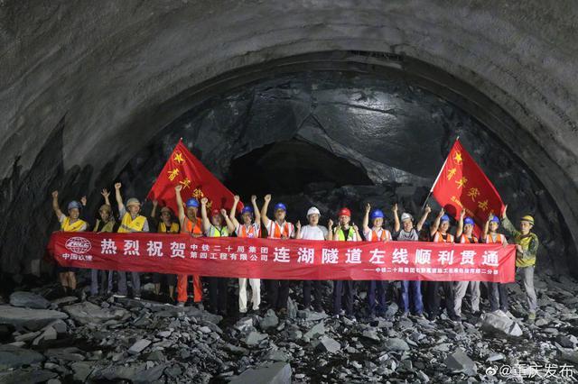 石黔高速连湖特长隧道左洞顺利贯通 明年建成通车