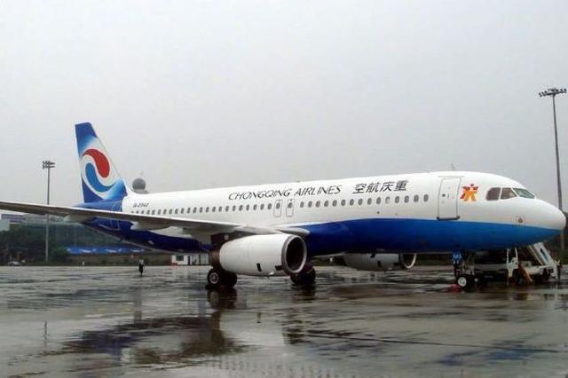 """因台风""""利奇马"""" 重庆往返华东地区航班受影响"""