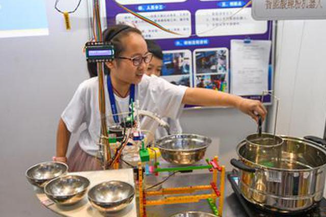 第19届中国青少年机器人竞赛在重庆开赛