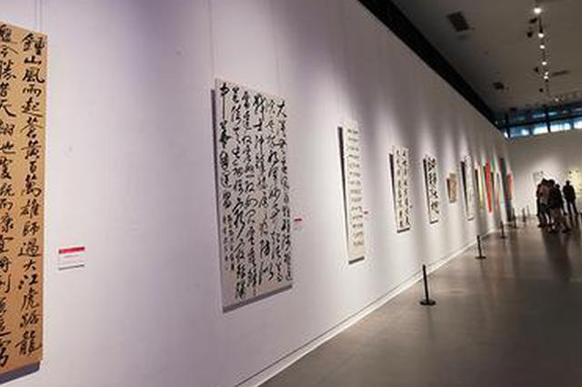 即日起至8月25日 到重庆美术馆免费欣赏书法展