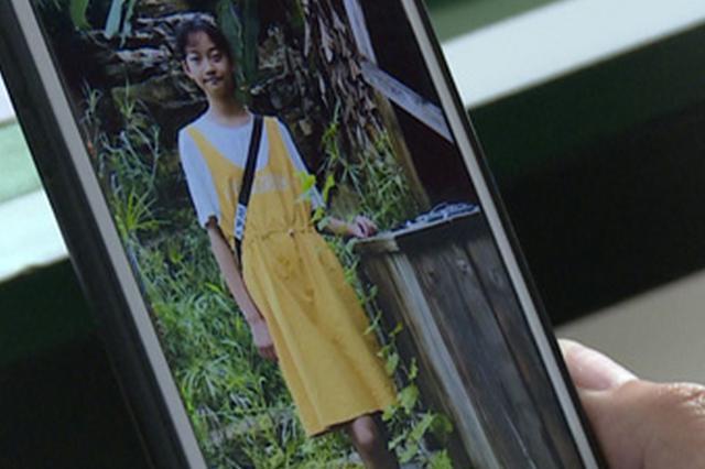 13岁花季少女因病离世 捐出器官助5人获新生