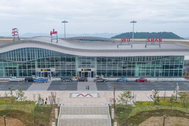 巫山机场今天首航!全程50分钟票价310元