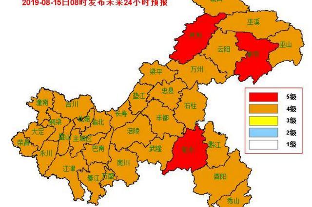 今明两天重庆森林火险气象等级最高将达五级