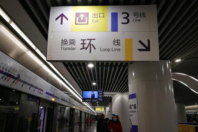 重庆:轨道交通扫码购票实现全覆盖 年底可无票乘车