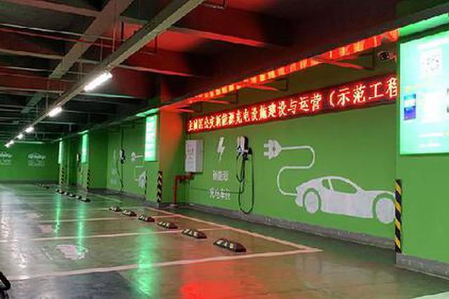 沙坪坝高铁站内有充电桩了 22台共享汽车投用