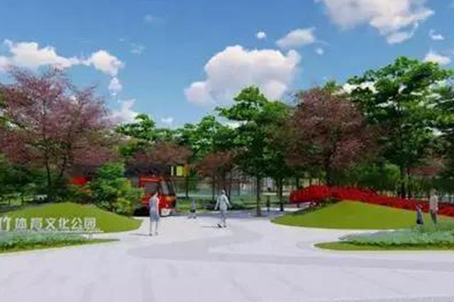 两江新区新增三座社区文化体育公园 预计今年建成开放
