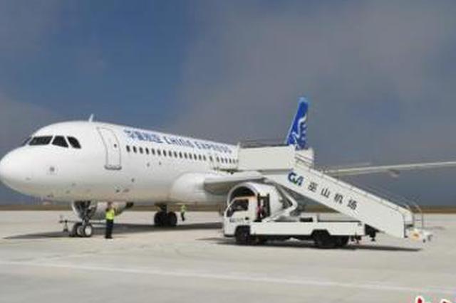 lovebet app目前最高民用机场巫山机场正式通航