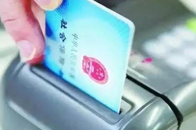 最高3240元!重庆困难失业人员可申领一次性临时生活补助