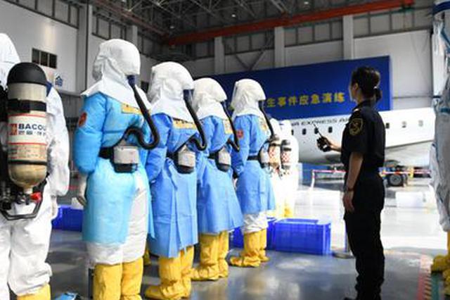 口岸突发公共卫生事件应急演练在重庆举行