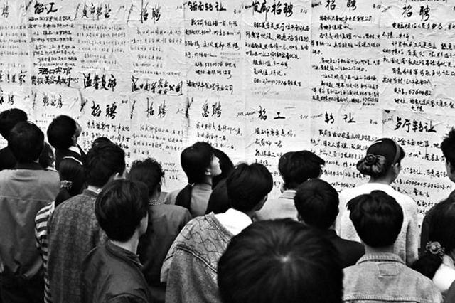 重庆企业名称可自主申报 取消名称预先核准