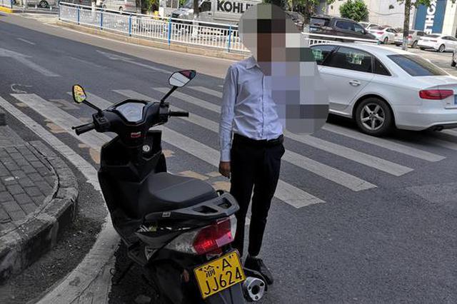男子嫌上牌照麻烦网购假车牌 刚上路便被查处