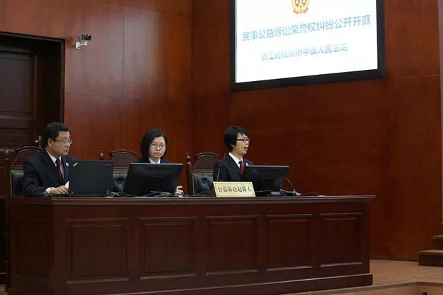 重庆法院调解一侵害烈士名誉权公益诉讼案