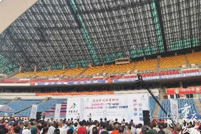 集思广益!重庆市六运会向全球征集口号、会徽、吉祥物