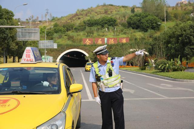 人物故事:渝北交巡警攻坚克难 保障智博会期间道路安全畅通
