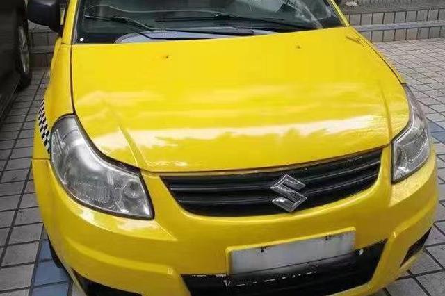 三万元买假出租车跑业务 男子被拘15日罚5000元