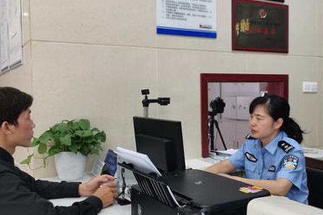 """重庆实现市内户籍居民身份证""""全渝通办"""""""