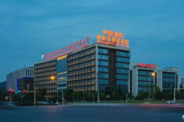 重庆出台20条措施 促进国家级开发区改革和创新