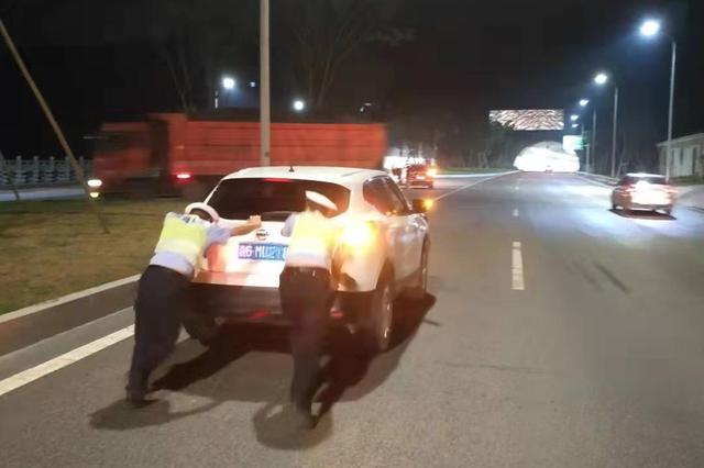 小轿车半路抛锚堵住隧道 民警徒手推车疏导交通