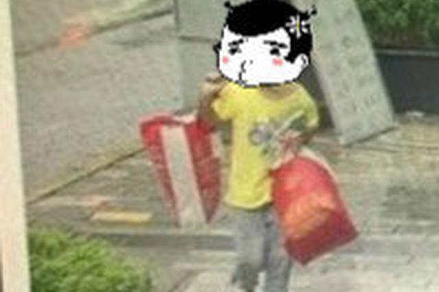 重庆8岁男孩暑假作业没写完怕责骂 带上枕头离家出走