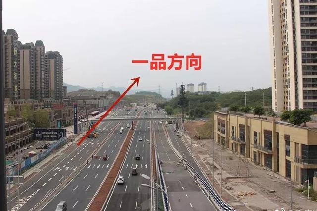 渝南大道桥建成通车!双向6车道 连接一品和鱼胡路